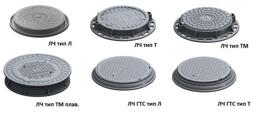 Купить люки невидимки под плитку в новосибирске - 850fd